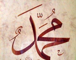 """Allah Peygamberimiz İçin """"Ey Habibimˮ demiş midir?"""