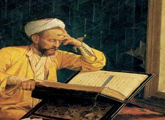 Ebu Hanife Tarihteki Birçok Alim Tarafından Neden Din Dışı İlan Edilmiştir?